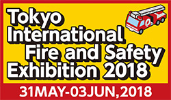 Tokyo International Fire and Safety Exhibition 2018